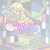 DJ KOCO 45's LIVE MIX -DISCO-