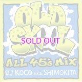 DJ KOCO OLD SKOOL -ALL 45's MIX-