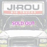 DJ JIROU BIG TRUCKS