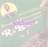DJ MURO MIX CD TASTE OF CHOCOLATE R&B FLAVOR VOL.3