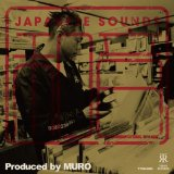 和音 produced by MURO