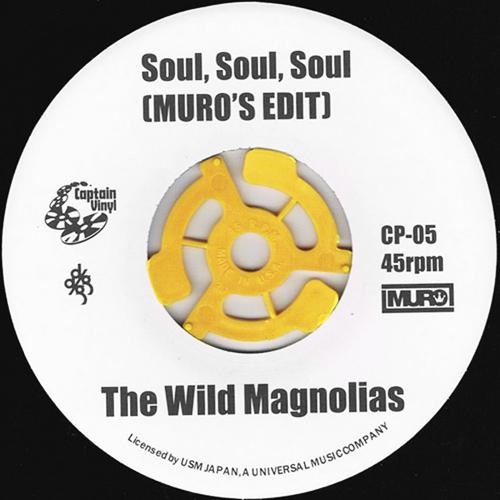 the wild magnolias soul soul soul muro s edit la clave