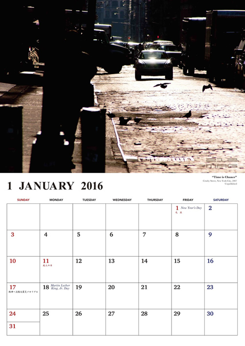 212 mag 2016 calendar world is yours 取り扱い 通販 大阪