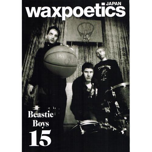 WAX POETICS JAPAN No.15