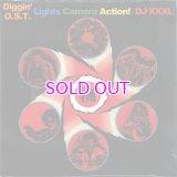 DJ XXXL MIX CD LIGHTS CAMERA ACTION
