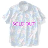 Polo Ralph Lauren Floral-Print Oxford Short Sleeve Shirt