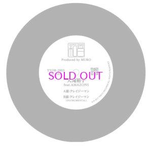 """画像1: 大滝裕子 feat.AMAZONZ """"クレイジーマン"""" Produced by MURO 7"""""""