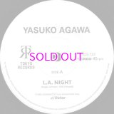 阿川泰子(Yasuko Agawa) / L.A.NIGHT b/w 野呂一生(Issei Noro)  / TRANSPARENCY  7""
