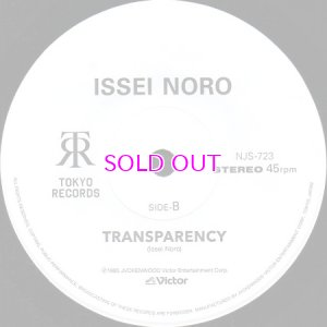 画像2: 阿川泰子(Yasuko Agawa) / L.A.NIGHT b/w 野呂一生(Issei Noro)  / TRANSPARENCY  7""