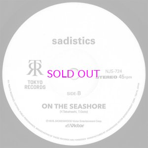画像2: 二名敦子 / 堤防 b/w Sadistics / On The Seashore 7'