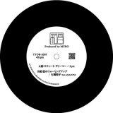 """スウィート・ドリーマー / Lyn  b/w 恋のウォーミングアップ / 大滝裕子 feat.AMAZONS 7"""""""
