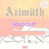 AZYMUTH アジムス Azimüth アジムス(1975)