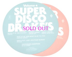 "画像1: Paul Winley Records x BBP ""Super Disco Brake's"" Slipmat Set"