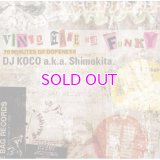 "DJ KOCO aka SHIMOKITA Vinyl Make Me Funky ""70 Minutes Of Dopeness"""