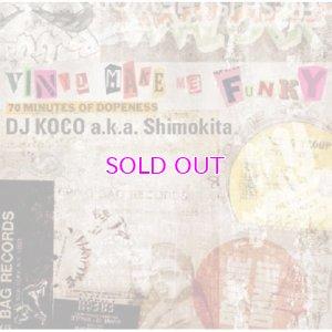 """画像1: DJ KOCO aka SHIMOKITA Vinyl Make Me Funky """"70 Minutes Of Dopeness"""""""
