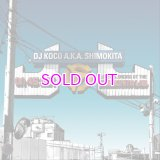 DJ KOCO a.k.a. SHIMOKITA / ON 45 MIX -live recording at shimokita lab.-
