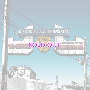 画像1: DJ KOCO a.k.a. SHIMOKITA / ON 45 MIX -live recording at shimokita lab.-