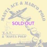 MASTA ACE & MARCO POLO E.A.T. b/w MASTA POLO 7inch