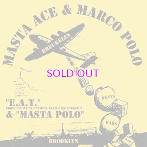 画像1: MASTA ACE & MARCO POLO E.A.T. b/w MASTA POLO 7inch