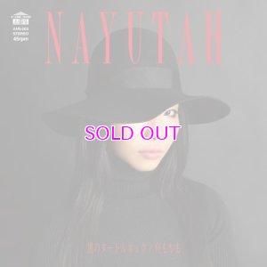 画像1: NAYUTAH / 黒のタートルネック (DJ JIN EDIT) / 何もかも (45 EDIT)