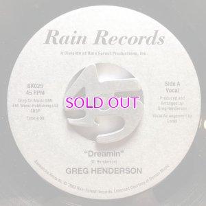 画像1: GREG HENDERSON / DREAMIN 7inch