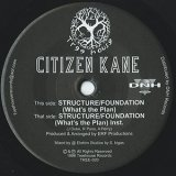 Citizen Kane / Structure/Foundation  7inch