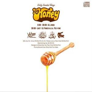 画像2: DJ Jirou & DJ Panzo a.k.a. Pee-fine / The Honey -Only Sweetest Things-
