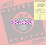 ULTRAMAGNETIC MC'S / EGO TRIPPING b/w FUNKY POTION 7""