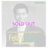 FELA RANSOME-KUTI & HIS HIGHLIFE RAKERS / FELA'S FIRST THECOMPLE1959 MELODISC SESSION 10""