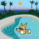 DJ FOX-X / BASS ROMANCE VOL.1 (MIXCD)