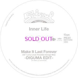 """画像1: Inner Life / Candido / Make It Last Forever (12"""" Larry Levan Paradise Garage Mix) -DIGUMA EDIT- /Jingo (Moplen Remix) -DIGUMA EDIT 7"""""""