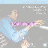 "HIROSHI FUJIWARA & K.U.D.O. PRESENTS MICHAEL JACKSON / JACKSON5 REMIXES""LP"""
