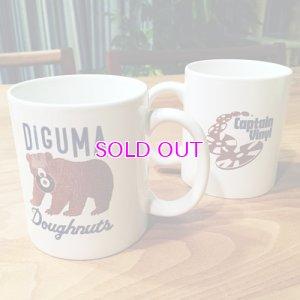 画像1: HIGUMA DOUGHNUTS × CAPTAIN VINYL DIGUMA MAG CUP