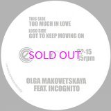 OLGA MAKOVETSKAYA feat. INCOGNITO : TOO MUCH IN LOVE / GOT TO KEEP MOVING ON 45""