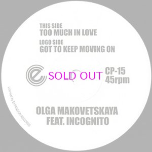 画像1: OLGA MAKOVETSKAYA feat. INCOGNITO : TOO MUCH IN LOVE / GOT TO KEEP MOVING ON 45""