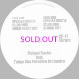MALAWI ROCKS FEAT TOKYO SKA PARADISE ORCHESTRA / SPANISH HUSTLE [CLUB MIX] - Muro Short Edit / DJ Nori Edit / 45""