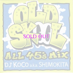画像1: DJ KOCO OLD SKOOL -ALL 45's MIX-