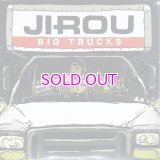 DJ JIROU BIG TRUCKS