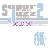 DJ MURO MIX CD SUPER FUNKY JAZZ BREAKS 2