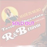 DJ MURO MIX CD TASTE OF CHOCOLATE R&B FLAVOR -Remasterd Edition- [2CD]