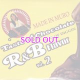 DJ MURO MIX CD TASTE OF CHOCOLATE R&B FLAVOR VOL.2 -Remasterd Edition- [2CD]