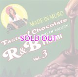 DJ MURO MIX CD TASTE OF CHOCOLATE R&B FLAVOR VOL.3
