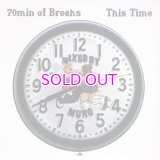 DJ MURO MIX CD 70 MIN OF BREAKS  -THIS TIME-