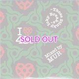 MURO MIX CD / I LOVE 45'S ~ THOSE STINKY ICKY BREAKS ~
