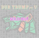 MURO MIX CD / DUB TRAMP PT.V
