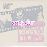 V.A.  / FROM KING'S BIN (DVD + CD)