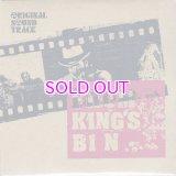 V.A.  / FROM KING'S BIN (DVD + CD)