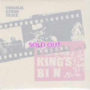 画像1: V.A.  / FROM KING'S BIN (DVD + CD)