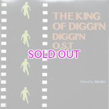 DJ MURO MIX CD / THE KING OF DIGGIN DIGGIN O.S.T TWO