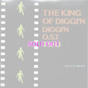 画像1: DJ MURO MIX CD / THE KING OF DIGGIN DIGGIN O.S.T TWO